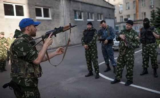Пророссийские боевики