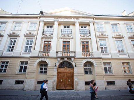Государственный природоведческий музей во Львове