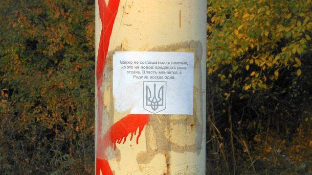 Красний Луч - це Україна