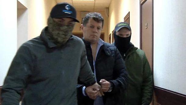 Романа Сущенка незаконно арештували в Москві 30 вересня