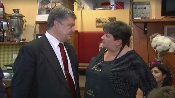 В Одесі Порошенко пообідав на 300 гривень