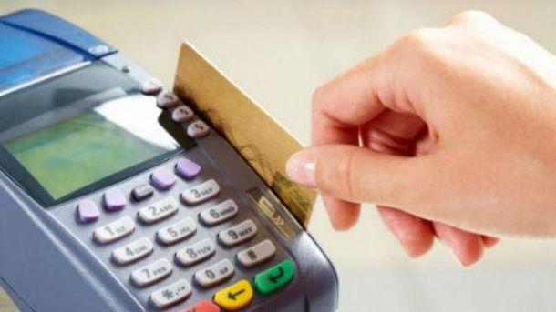 Как защитить банковскую карту – советы, которые вам пригодятся