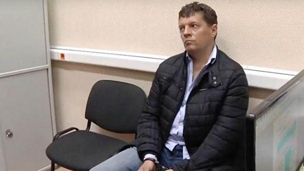 Романа Сущенка затримали 30 вересня в московському аеропорту
