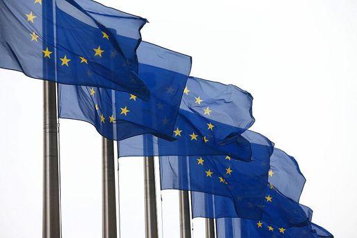 Угода з ЄС