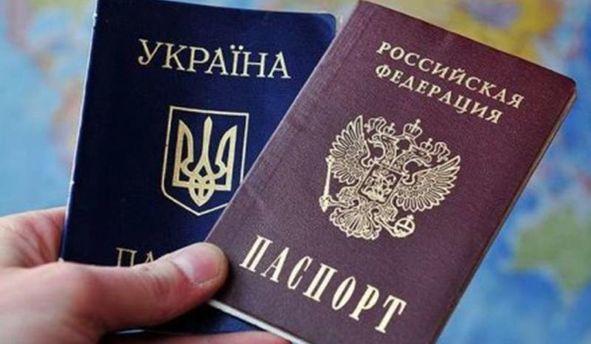 Український та російський паспорти