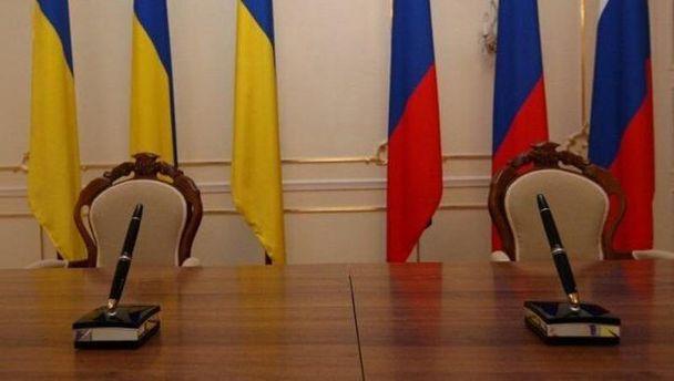 Украина и Россия продолжают общаться