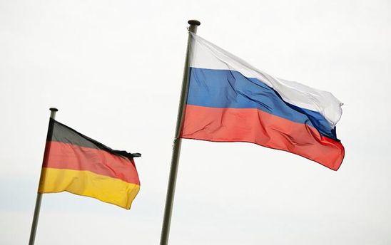 Прапори Німеччини та Росії