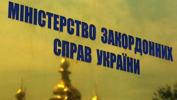 МЗС прокоментувало арешт українців в Іспанії