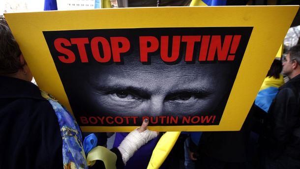 Путін уже остогид усім