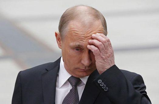 Россию осудили и признали агрессором