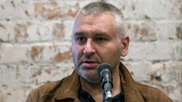 Фейгіну заборонили виїжджати з Росії