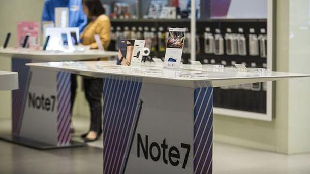 Galaxy Note 7