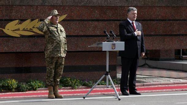 Порошенко поздравил украинских воинов с Днем защитника Украины