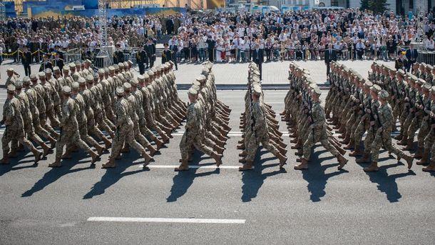 В АТО взяло участь майже 300 тисяч українців