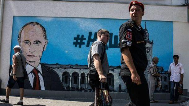 В Крыму снова незваные гости из ЕС