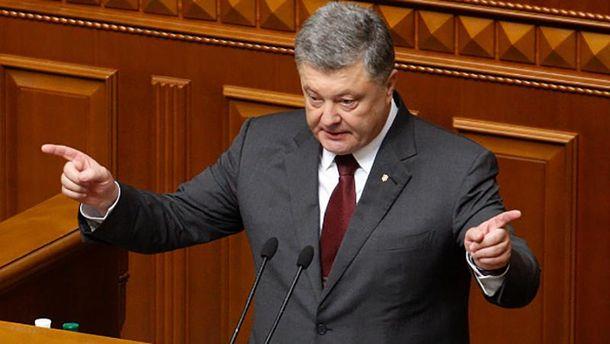 Петро Порошенко