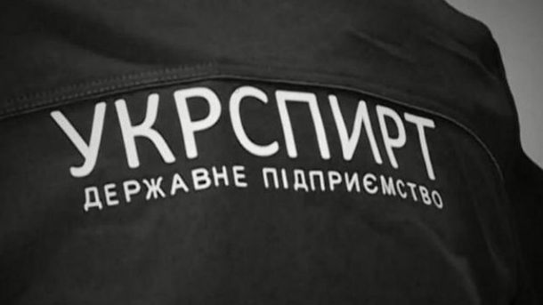 Затримано колишнього головного бухгалтера Укрспирту