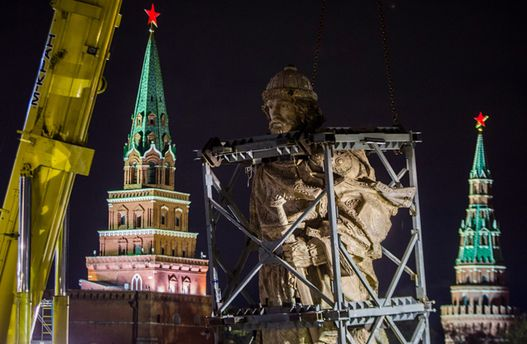 Установка памятника князю Владимиру