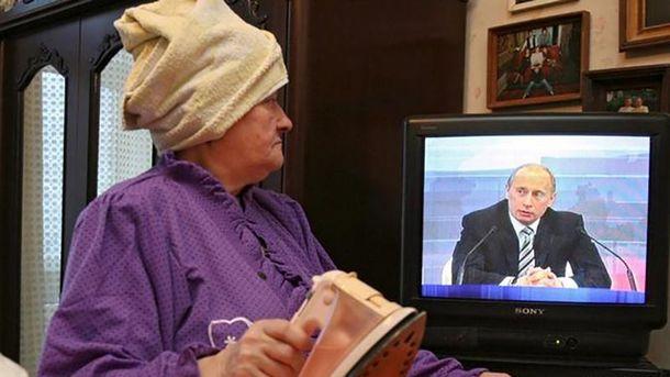 Бабця і Путін