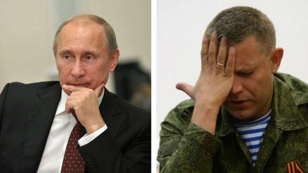 Владимир Путин и Александр Захарченко