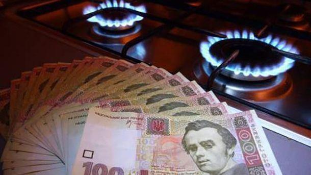 Гроші на газ