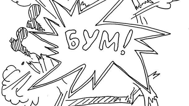 """""""Ліфт-сервіс """"Ветерок"""": як український карикатурист відреагував на смерть бойовика """"Мотороли"""""""