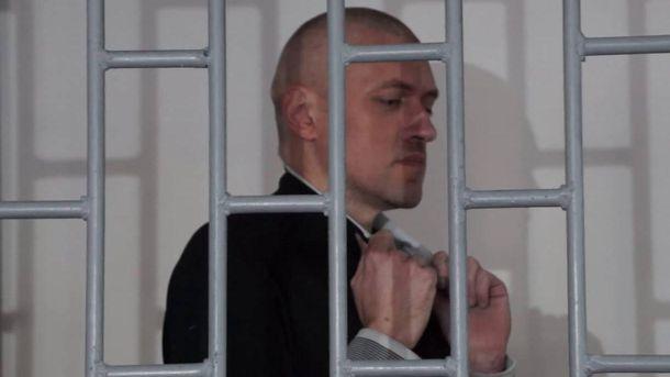 Засуджений Станіслав Клих