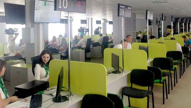 Новий сервісний центр у Києві