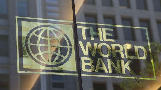 Це рішення ухвалила рада директорів Світового банку