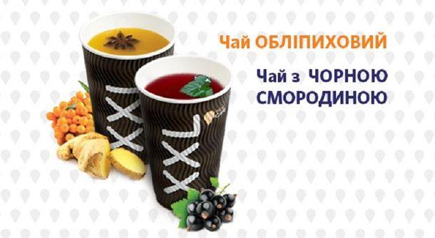обліпиховий та смородиновий чай