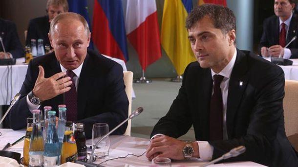 Володимир Путін і Владислав Сурков