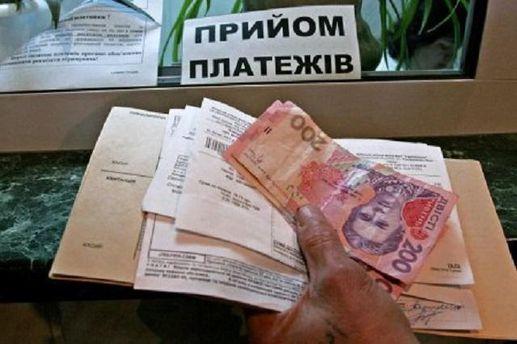 12-місячна розстрочка для тих, хто не бажає оформлювати субсидію