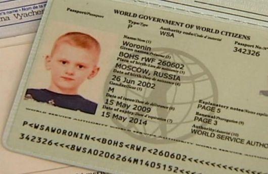 Хлопчик на ім'я БОЧ РВФ 260602