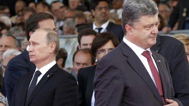Украина не должна идти ни на какие уступки Кремлю