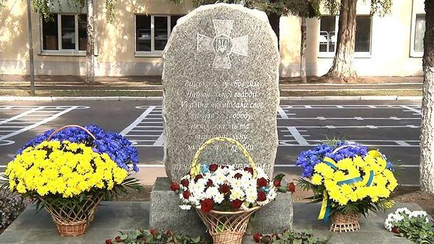 Мемориал в Запорожье