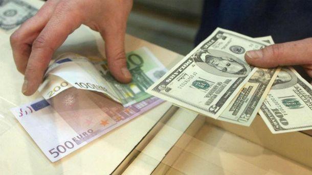 Евро подорожал на 2 копейки