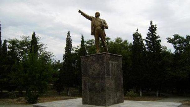 Пам'ятник Леніну у Судаку