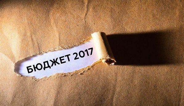 Бюджету на 2017 рік