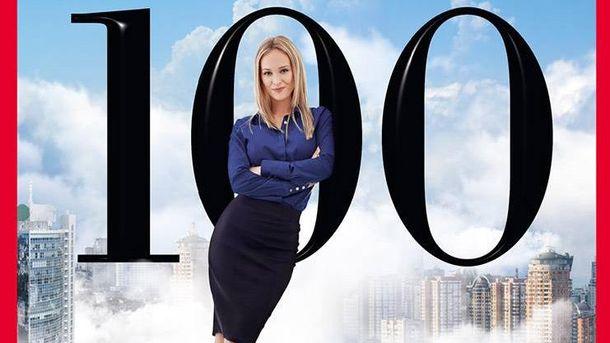 100 найвпливовіших жінок