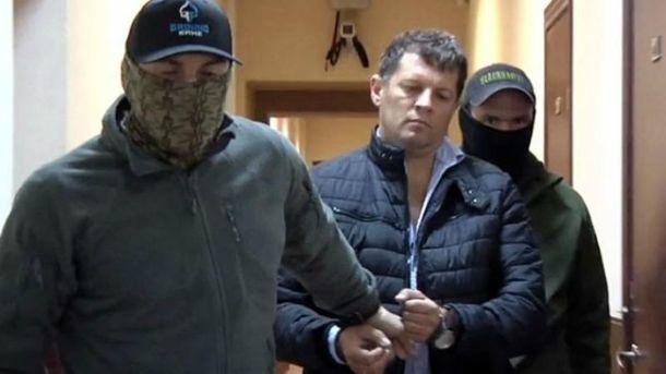 Сущенка затримали в Москві 30 вересня