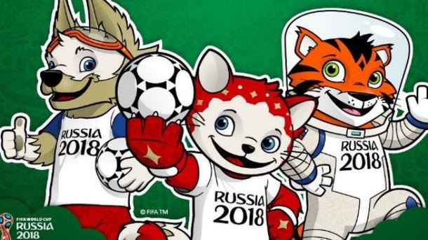 Росія визначилась з талісманом ЧС-2018