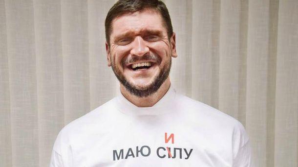 Савченко показал, как умеет декламировать стихи