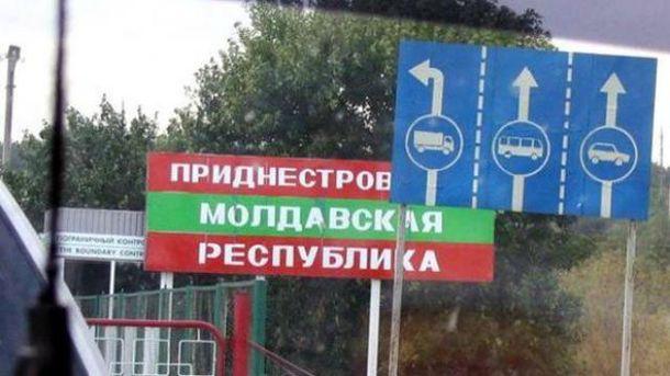 Шестерых украинцев задержали в Приднестровье