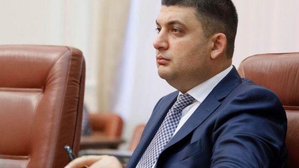 Володимир Гройсман погрожує депутатам не дати грошей