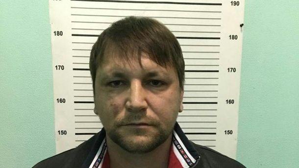 Задержанный Александр Маклюк