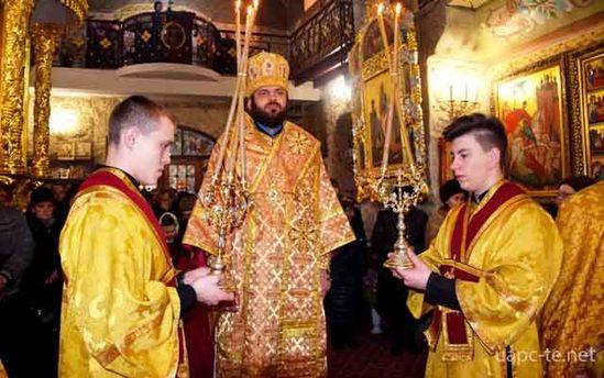 Архиепископ Тернопольский и Подольский Мстислав
