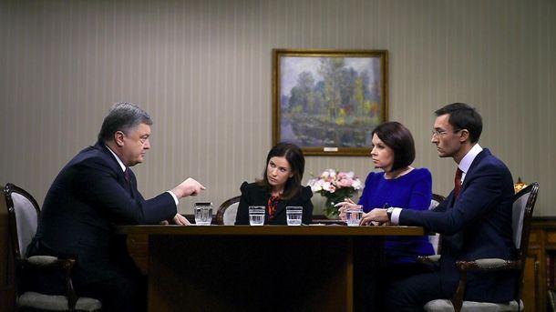 Встреча Порошенко с журналистами