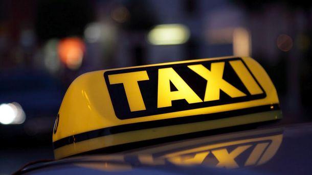 Кілометр проїзду в таксі для Нацбанку може стати