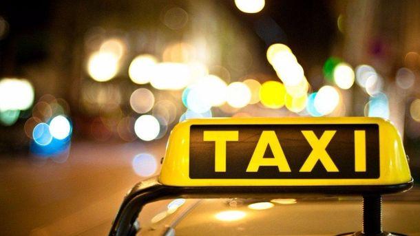 В НБУ кажуть, що будуть користуватися таксі за 6,4 гривні за кілометр