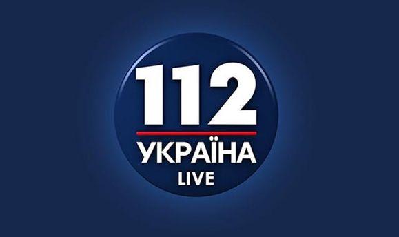 112 канал